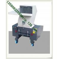 China Crushing  Auto Recycling System OEM Supplier/ Plastics Crushing and Recycling unit wholesale