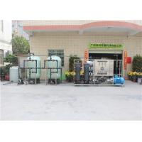 China 3000L/H Sea Water Desalination Plant&Salt Water Purification Machine Using Reverse Osmosis Unit wholesale