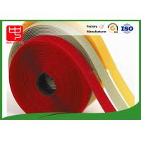 China 10mm - 180mm hook and loop tape for sewing , white velcro tape 100% Eco - Friendly wholesale