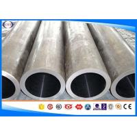 Quality ST35 ST35.8 Hydraulic Cylinder Honed Tube High Precision Mild Steel CS Steel Pipe for sale