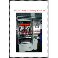 China KFXDA1000 toilet soap stamping machine, soap making machine on sale