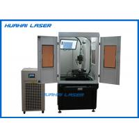 China 1070nm Fiber Laser Welding Systems , Laser Welding Machine For Stainless Steel wholesale
