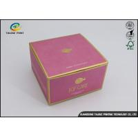 Buy cheap Oem Design Gift Eye Sleep Personal Care Facial Treatment Mask Paper Packaging from wholesalers