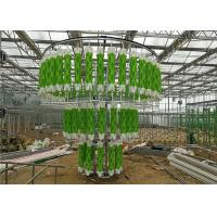 China 150 / 200mic Covering Plastic Film Greenhouse For Greenhouse Seedling Growing wholesale