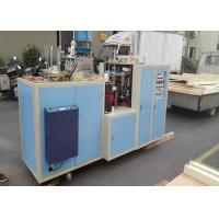 Buy cheap Total weight 2300 KG High Speed Tea Fully Automatic Paper Cup Making Machine from wholesalers