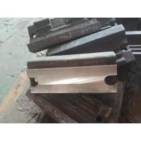 Buy cheap Wear Resistant Chrome Cast Iron Parts Blow Bars For Impact Crushers from wholesalers