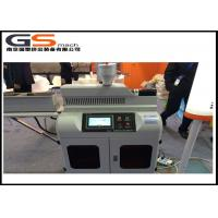 Buy cheap 3D Filament Extruder Machine For Testing Material , Granule Extruder 3d Printer from wholesalers