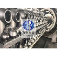 China RBSIC / SISIC Silicon Carbide Products , Carbide Spray Nozzle With Spiral Jet wholesale