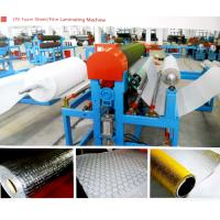 China SP-1300 EPE foam sheet/film lamination machine wholesale