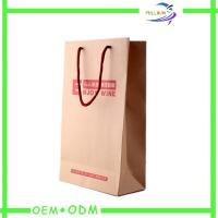 China Fashion Brown Retail Paper Shopping Bags ODM \ OEM Accept wholesale