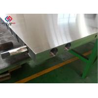 China Custom Ss Stainless Steel Flat Sheet Patterned Or Not 800 Pcs / Month Production wholesale