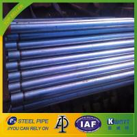 China NPT/BS Standard Thread Galvanized Carbon Steel Pipe wholesale