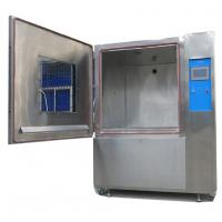 China Customized Programmable Sand and Dust Test Chamber China official 3rd party calibarted report wholesale