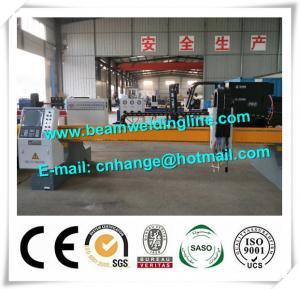 China CNC Plasma Cutting Machine In H Beam Welding Line , Plasma Flame Cutting Machine wholesale