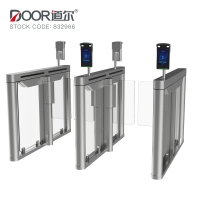 China GYM usage speed gate turnstiles facial recognition authentication to control door open wholesale