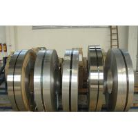 China S.S.201 Slited Coils for make Pipe wholesale