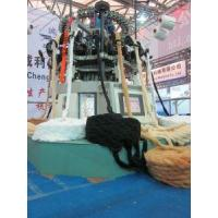 Buy cheap Fake Fur Computerized Circular Knitting Machine Plain Color (CLJ) from wholesalers