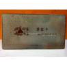 China 4c Print on VIP Metal Card wholesale