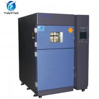 China Air To Air Type Dual - Zone Thermal Shock Test Chamber For Electronic Parts wholesale