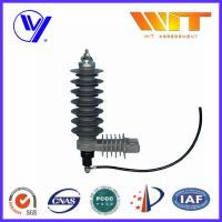 China 36KV Substation Type Class 2 Composite Low Voltage Surge Arrester with Hoop wholesale