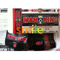Quality Original Man King Herbal Sex Capsule Thicker Penis Harder And Longer Lasting for sale