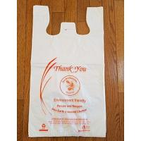 China Reusable Biodegradable Plastic Shopping Bags Good Insulating Property With Logos on sale