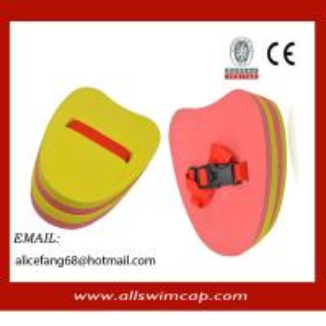 China back float wholesale