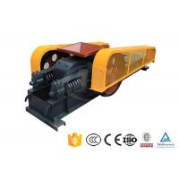 China China factory price high-quality small double roll stone crusher for sale wholesale