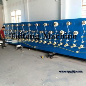 China Automatical cigarette paper machine,Automatical cigarette paper equipment,Manufacturer of cigarette paper machine on sale