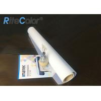 China Milky White Polyester Clear Inkjet Film / Transparency Film For Inkjet Printers wholesale
