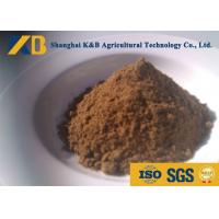 Easy Absorb Cow Feed Supplements / Cattle Feed Additives 8% Max Moisture