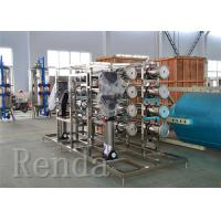 China 110V RO Water Treatment Systems Filter For Glass Bottle / PET Bottle Line wholesale