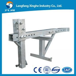 China 380v suspended platform/ special working cradle / round working platform/angel platform wholesale