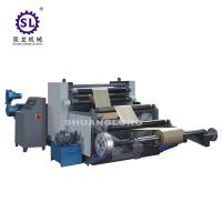 China Roll Paper Embossing Machine for Calender Paper And Paperboard wholesale