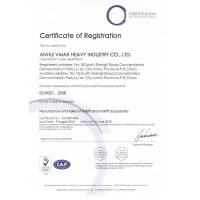 Anhui Vmax Heavy Industry Co.,Ltd Certifications