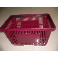 China Stackable Large Grocery Plastic Shopping Basket With Double Handles wholesale
