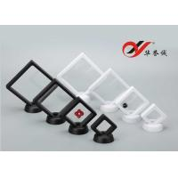China Recyclable Floating Display Box , White / Black 3D Display Frame For Display wholesale