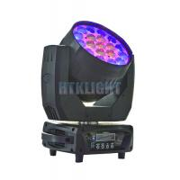 China DMX Control Mode LED Wash Moving Head Linear Smooth Dimmer From 0 - 100% wholesale