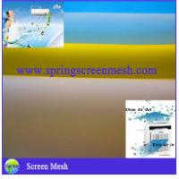 China Household Filter Mesh - Air-Condition Filter Mesh wholesale