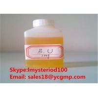 China Liquid Equipoise Anabolic Androgenic Steroids CAS 13103-34-9 Boldenone Undecylenate Injection wholesale