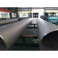 China Alloy 20 Carpenter 20Cb3 Nickel Alloy Pipe DIN 2.4660 Welded Pipes Tubes wholesale