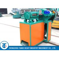 Buy cheap Organic Compound Fertilizer Granulator Machine , Double Roller Granulator from wholesalers