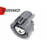 Buy cheap 6189-0481 3 Pin Sumitomo Automotive Connectors B-Series MAP TPS Ignition Coil from wholesalers