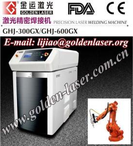 China 2013 Laser Welding Equipment China wholesale