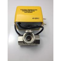 China Automatic Electric Actuated Ball Valve PN16 Pressure With 50Hz Frequency wholesale