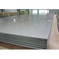 China Waterjet Cutting Hot Rolled Stainless Steel Plates Thickness 2.0 - 100mm With good Rate on sale