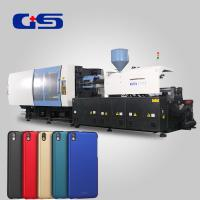 China Large Servo Motor Injection Molding Machine For Mobile Phone Plastic Cover Making wholesale