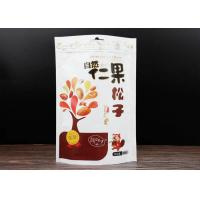 China Pine Nuts Custom Food Packaging Bags With Aluminum Foil Zipper Sealed wholesale