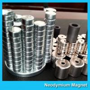 China Custom Size Industrial Neodymium Magnets AC Induction Gearmotors Magnet wholesale