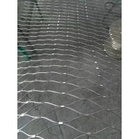 China Flexible Stainless Steel X-Tend Stair Railing Protect Mesh/Staircase Mesh wholesale